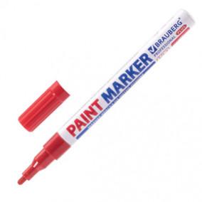 Маркер-краска лаковый Красный 2мм.,нитро-основа, Brauberg