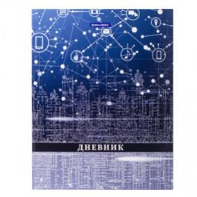 """Дневник школьный """"Интернет"""", тв.обложка, Brauberg"""