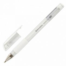 Ручка гелевая 1 мм,White, белая, грип, BRAUBERG