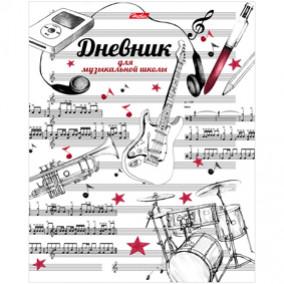 """Дневник для музыкальной школы 48л """"Рисунки чернилами"""", двухцветный блок"""