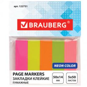 Закладки самокл. Brauberg, Неон, 50х14мм, 50л. х 5цв.