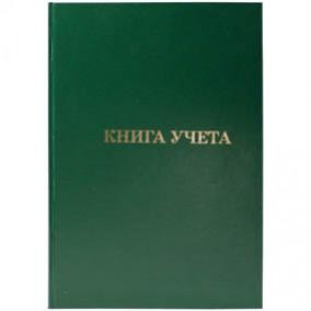 Книга учёта 96л. А4 линия б/в, блок офсетный, OfficeSpace