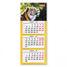 Календарь-трио настенный 2022г, с бегунком, в ассортименте