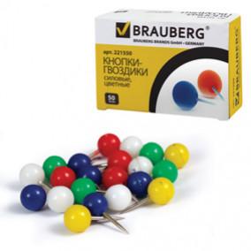 Кнопки-гвоздики силовые, цветные (шарики), 50шт. BRAUBERG