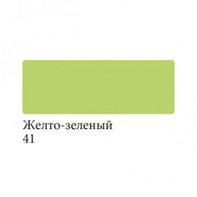 Аквамаркер Сонет двусторонний, Желто-зеленый