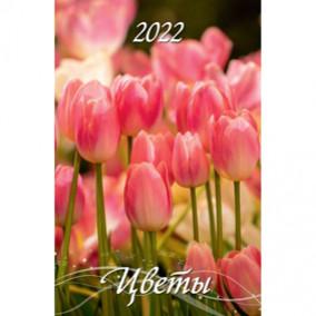 Календарь настенный  перек. 2022г. Цветы, 320х480 мм, 6л, с ригелем