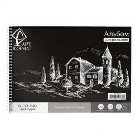 Альбом-планшет для эскизов А5 20л., 120г/м2, черная, гребень, ARTформат