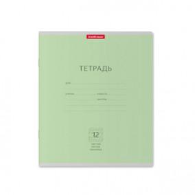 Тетрадь 12л линия частая косая, зеленая, Полиграфика