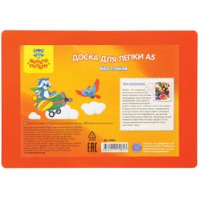 Доска для пластилина А5 Мульти-Пульти, полистирол, оранжевый