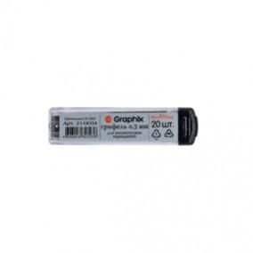 Грифели для карандашей 0,3мм НВ GRAPHIX, 20шт. BV
