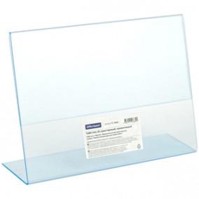 Подставка А5 настольная одностор. горизонт, для рекламных материалов, OfficeSpace